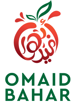 Omaid Bahar Fruit Processing Ltd